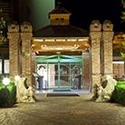 Karácsony a Thermal Hotel Harkány**** -ban!